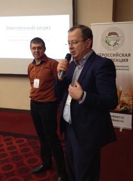 Дмитрий Тарасевич - ключевые изменения продажи алкоголя 2017 г.