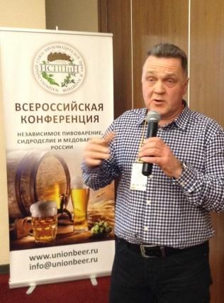 Владимир Преловский - вмененный акциз для минипредприятий пивоваренной отрасли