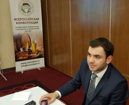 Меликбекян Армен Жораевич
