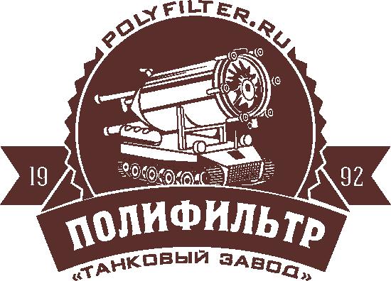 Фирма Полифильтр