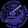 Школа Дегустатора