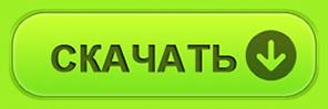 Условия участия - Форма Заявки - Крафтовое пиво - Конференция - дегустация - Москва